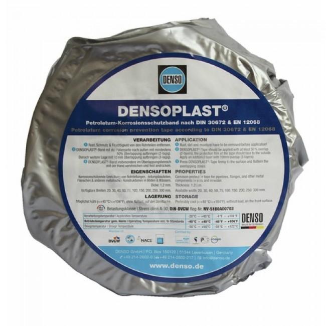 Bande de protection anti corrosion - pour canalisation - Densoplast DENSO FRANCE