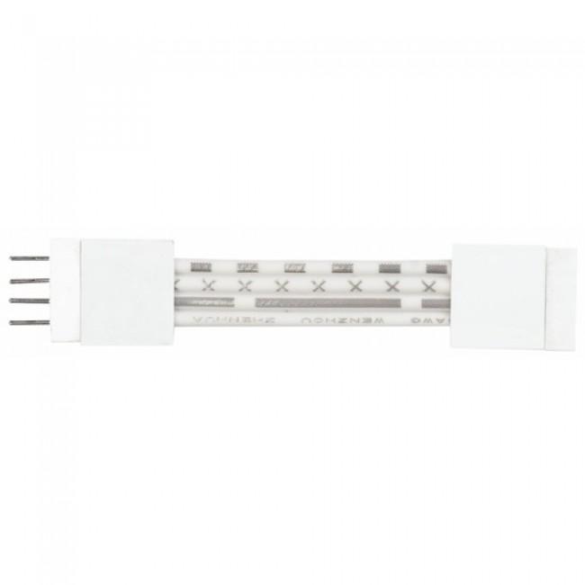 Rallonge flexible - entre bandes LED souples L&S LIGHT