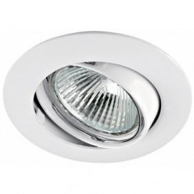 Spot encastré - orientable - aluminium - Lunar 50 ARIC
