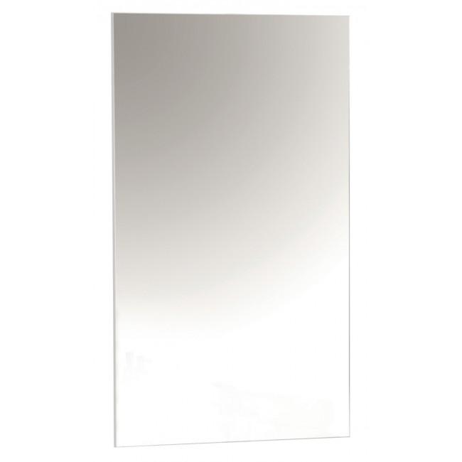Miroir panoramique reposant - dimensions 1042 x 600 mm - Angelo Néova