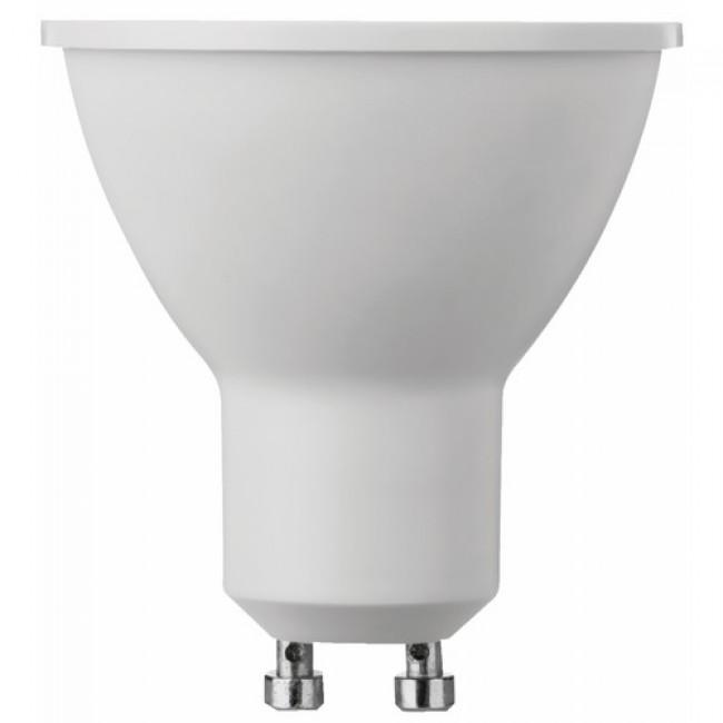 Spot LED - culot GU10 - 5 watts - BA36