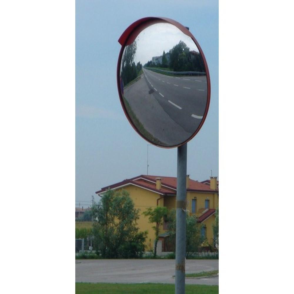 Miroir de surveillance en polycarbonate viso bricozor for Miroir de surveillance