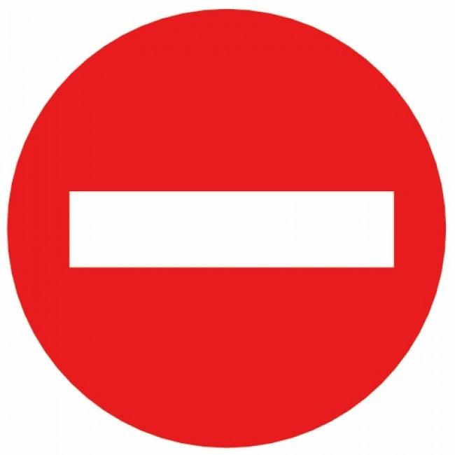 Panneau rouge d'interdictions : rond 300 mm, norme Afnor NOVAP