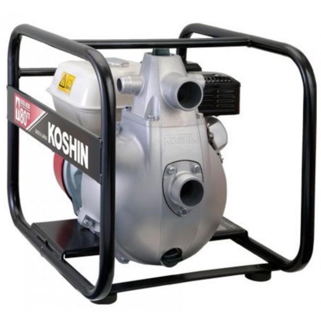 Motopompe 4 temps - moteur Honda GX-160 163 cc - SERH-50V CAMPEON