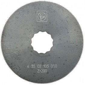 Lame segmentée Ø 85 pour outil oscillant supercut  Fein FEIN