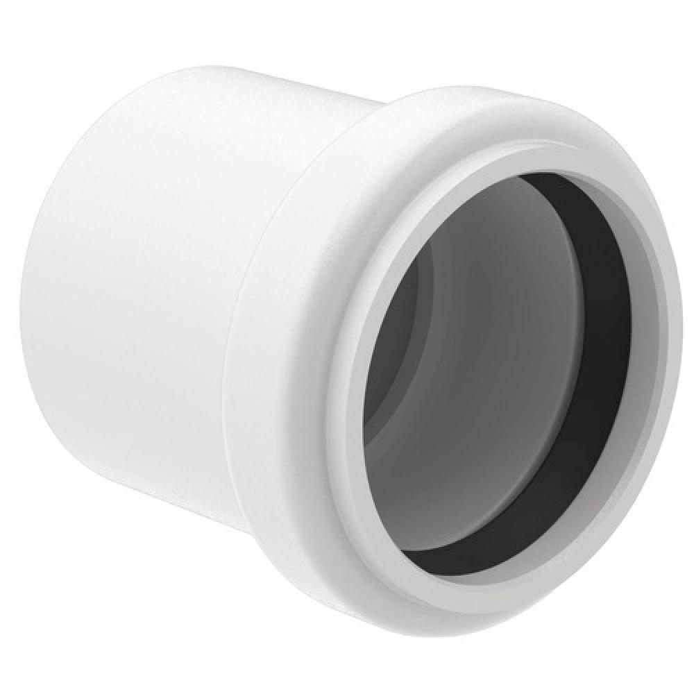 manchon de raccordement pour caniveau de douche cleanline 20 geberit bricozor. Black Bedroom Furniture Sets. Home Design Ideas