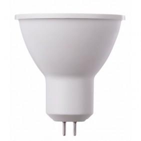 Lampes LED COB spot TBT - MR16 GU5,3 KODAK LED LIGHTING