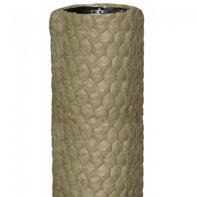 Tubages flexibles Ten Liss Inox pré-isolés - diamètre 125 TEN