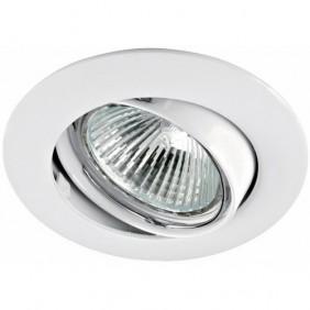 Spot encastré - orientable - aluminium - Galaxy ARIC