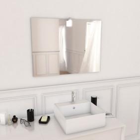 Miroir à led centrale - 80x60 cm - Ready AURLANE