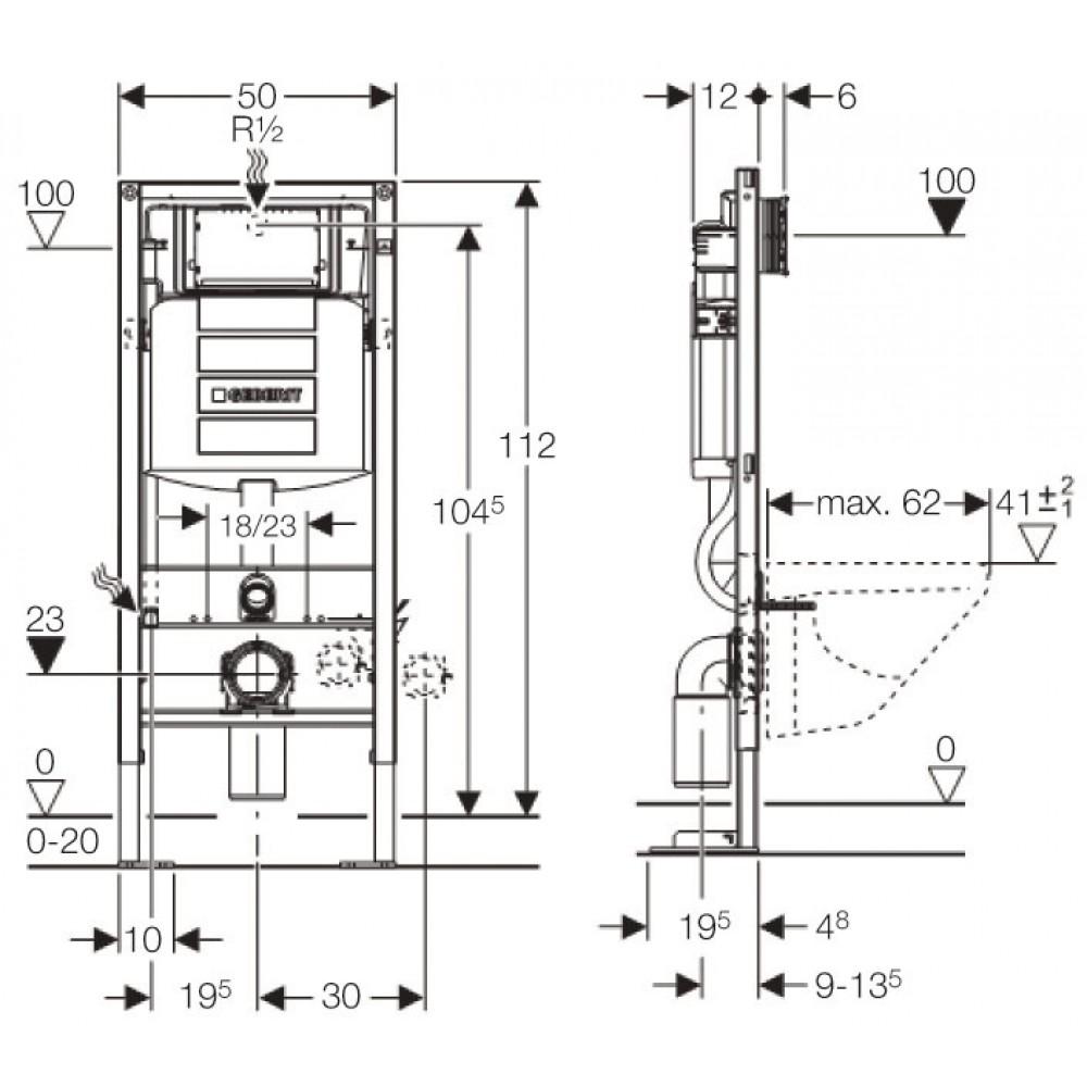 B ti support autoportant duofix up320 geberit bricozor for Comhauteur wc suspendu geberit