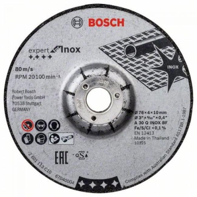 Disque à ébarber 76mm Expert for Inox - lot de 2 BOSCH