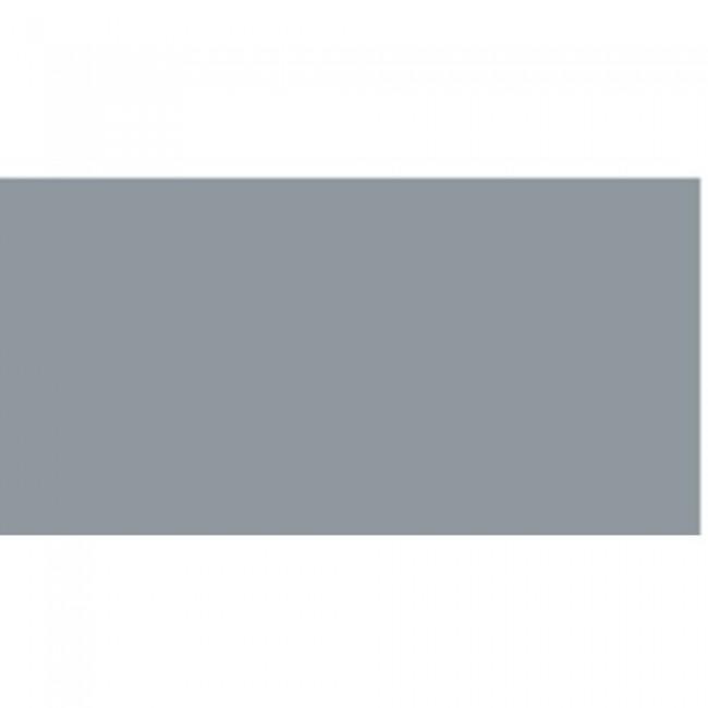 Peinture pour sol - monocomposant - solvantée - 5 L - 7100 RUST-OLEUM