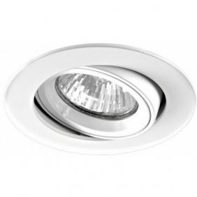 Spot encastré  - orientable - aluminium - Speed 70 - 12V ARIC