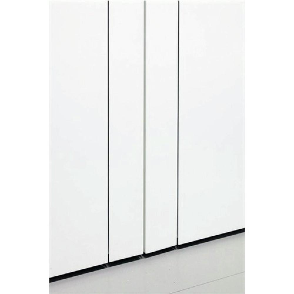 Poignee de porte invisible maison design for Porte invisible