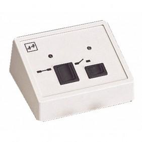 Élément de commande EFF 7200-10 pour gâches électriques
