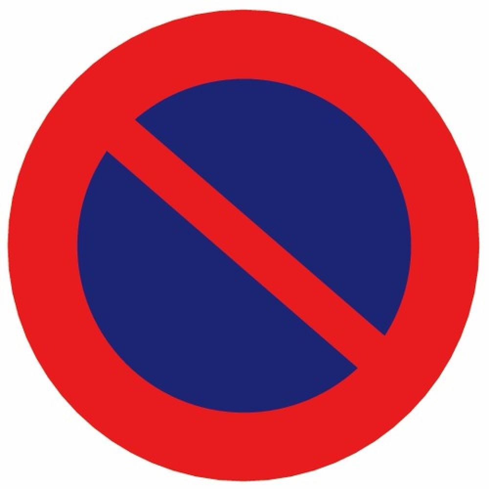panneau rouge d 39 interdictions rond 300 mm norme afnor novap bricozor. Black Bedroom Furniture Sets. Home Design Ideas