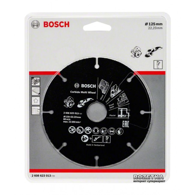 Disque carbure multi-usage 125 mm BOSCH